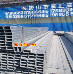 沧州、天津、唐山|方管|方矩管厂家