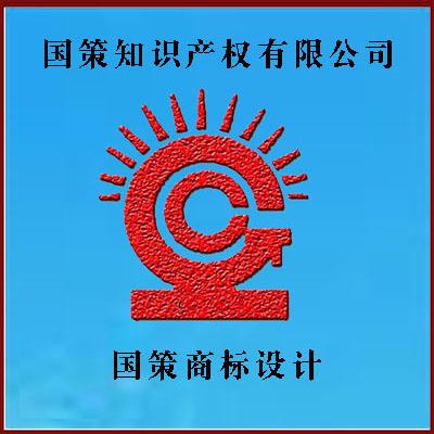 长春logo设计公司,国