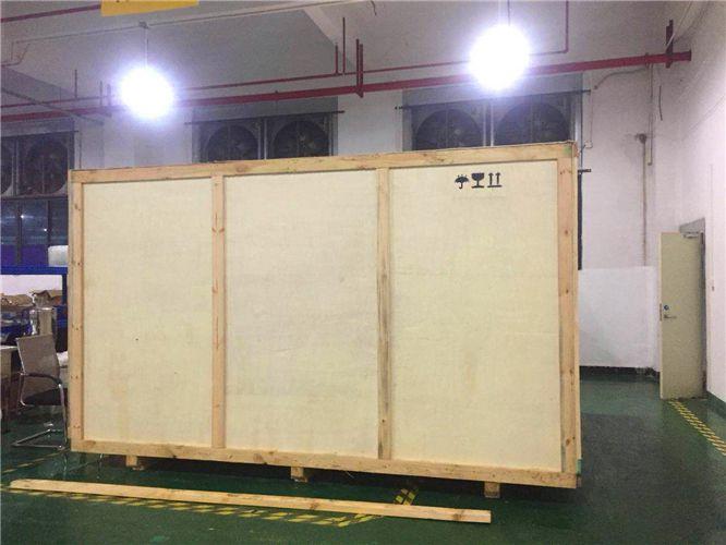 海淀木箱包装设备木