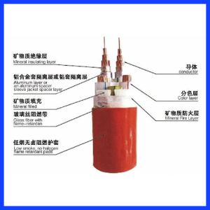 隔离型(柔性)矿物质绝缘防火电缆