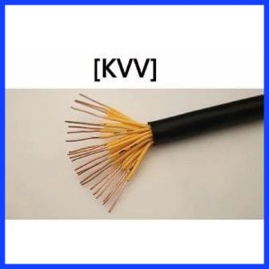 聚氯乙烯绝缘、 聚氯乙烯护套控制电缆-KVV