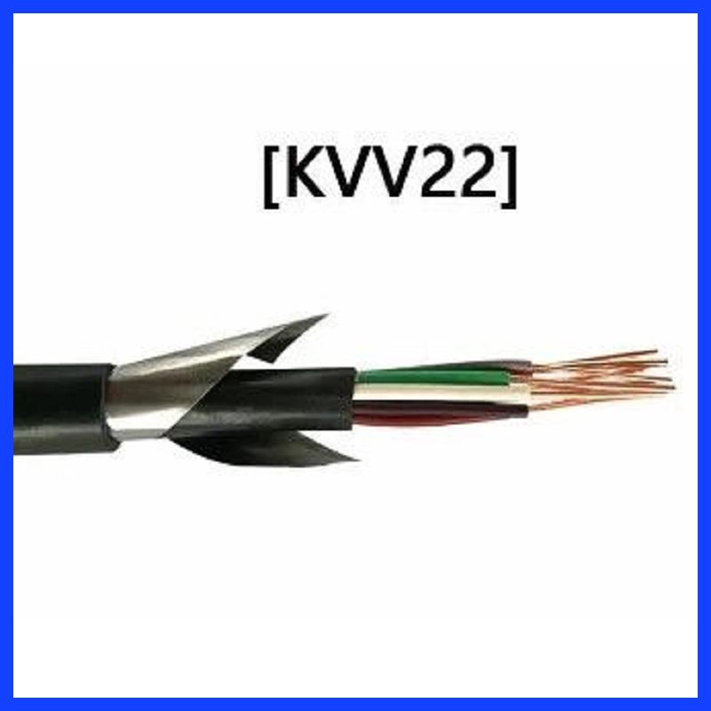 聚氯乙烯绝缘、 聚氯乙烯护套控制电缆-KVV22