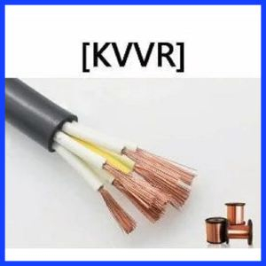 聚氯乙烯绝缘、 聚氯乙烯护套控制电缆-KVVR