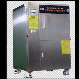 HM600环氧乙烷灭菌器