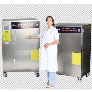 SATOU(佐藤)环氧乙烷灭菌器