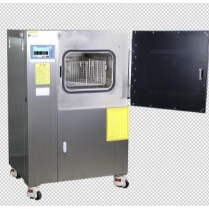 環氧乙烷滅菌器HM普通型