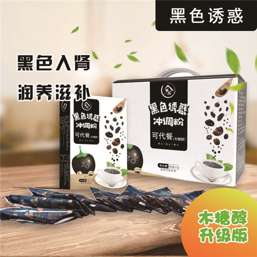 代餐粉(冲调粉)|天津市鸿禄食品有限公司