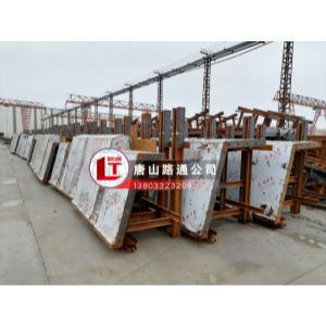 不锈钢箱梁模板;30m箱梁模板;不锈钢箱梁模板厂家