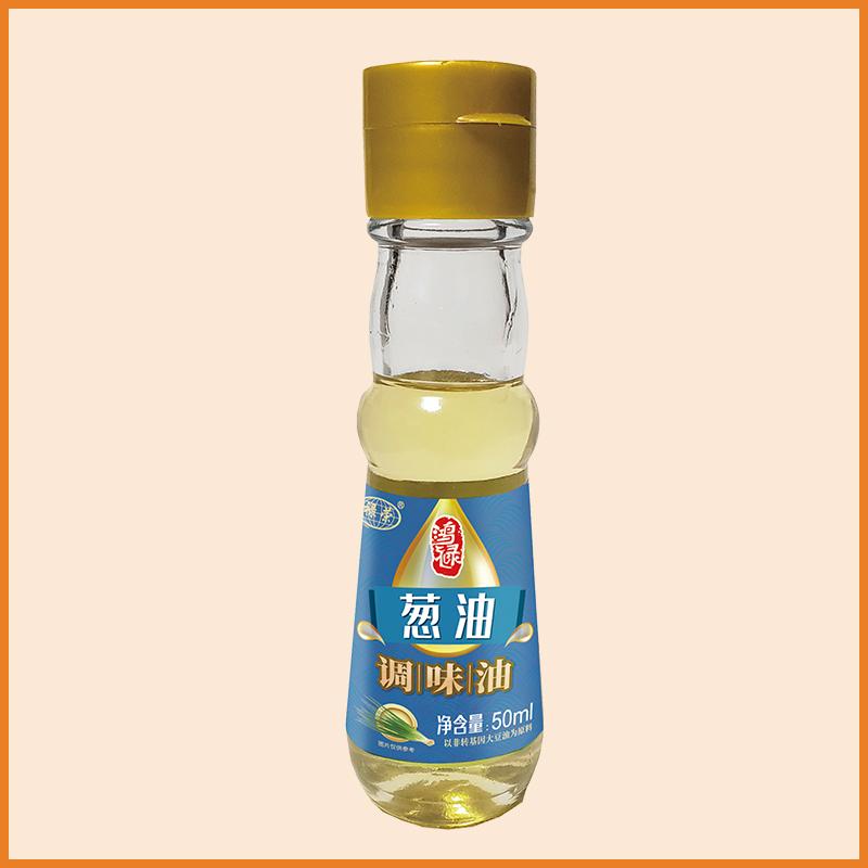 50ML葱油