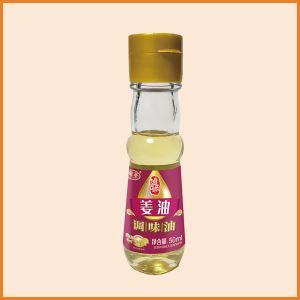 50ML辣椒油