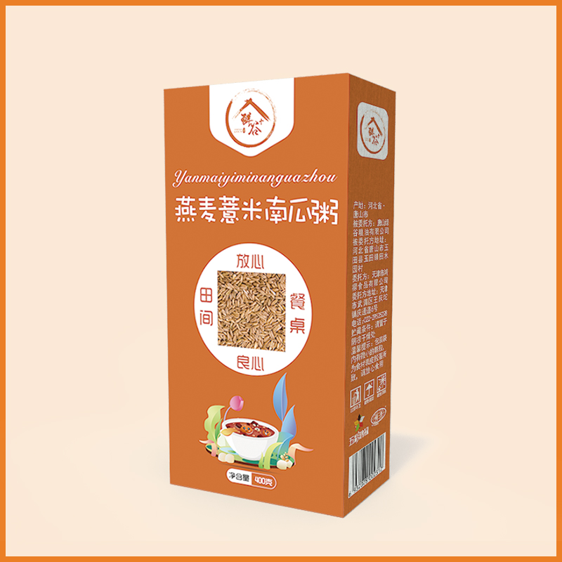 燕麦薏米南瓜粥