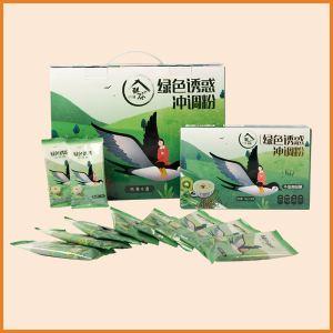 绿色营养代餐粉(冲调粉)