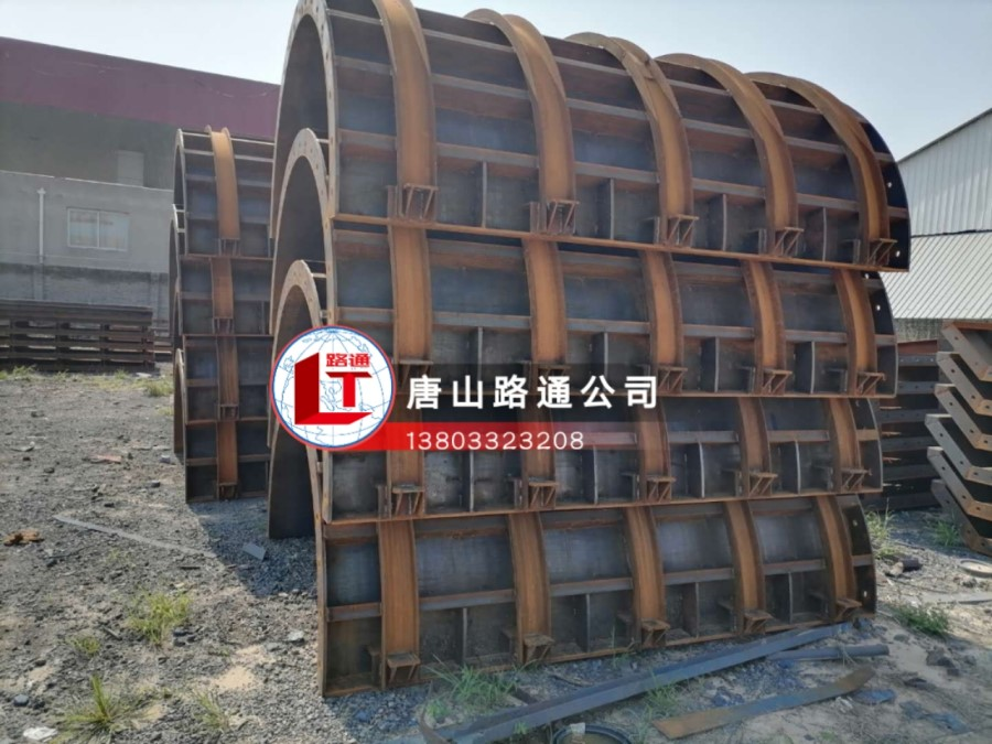 唐山路通桥梁模板有限公司圆柱模板定作发货