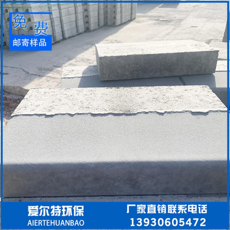 唐山渗水砖厂家|唐山渗水砖价格|唐山透