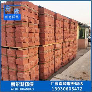 北京装饰砌块_北京装饰砌块厂家_北京装饰砌块【爱尔特建材】