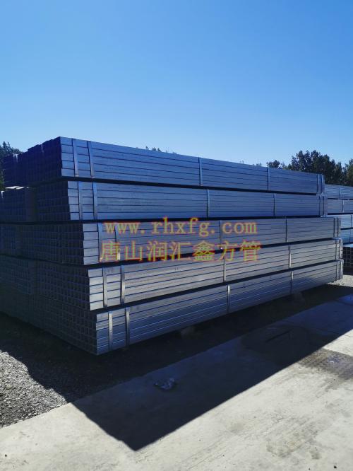 唐山方管|热镀锌方管|方管厂家