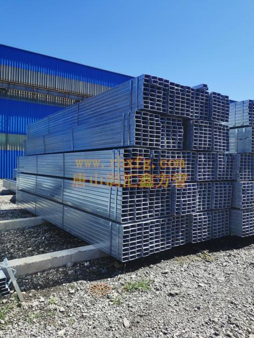 唐山、北京|方矩管|镀锌带方管|方管厂家