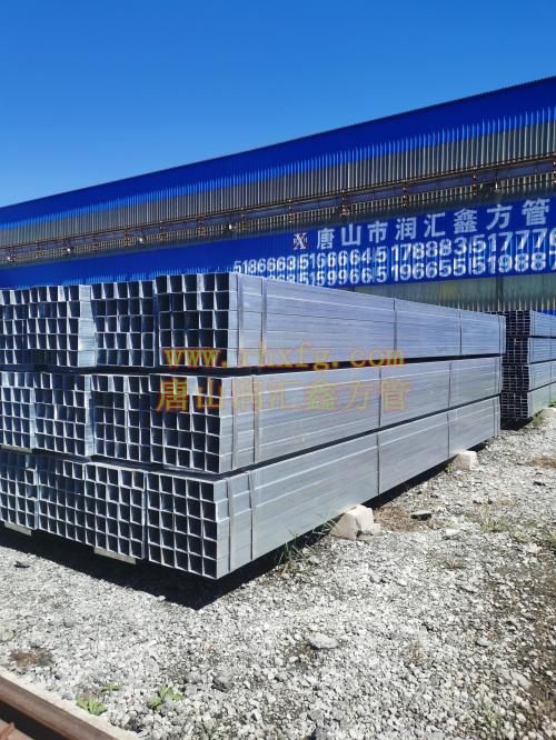 北京方矩管|镀锌方矩管|方矩管厂家