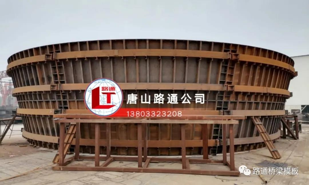 河北唐山桥梁模板厂家、唐山路通桥梁模板、下塔柱模板生产厂家