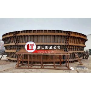 河北唐山桥梁厂家、唐山路通桥梁模板、下塔柱模板生产厂家