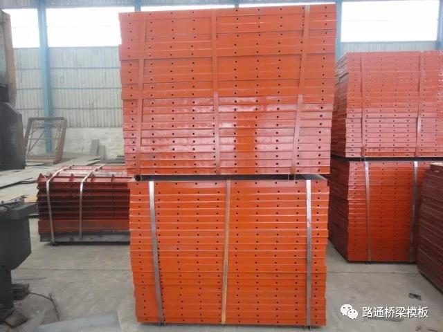 河北唐山路通桥梁模板 模板生产厂家  钢模板又称免拆模板网