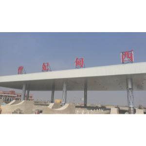 河北哪家钢结构做得好  河北唐山路通钢结构制造 路通智造