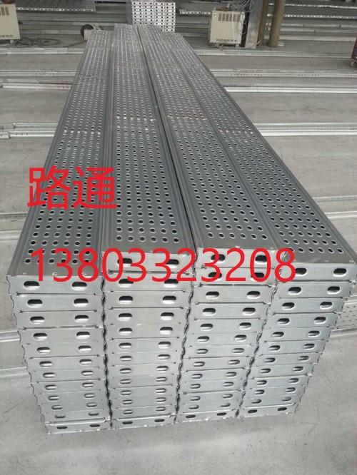 钢跳板 钢踏板生产厂家  唐山路通桥梁模板