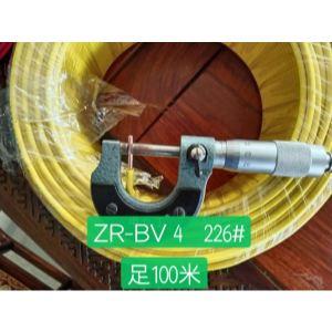 ZR-BV 4 226# 足100米