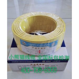 唐山电线线缆