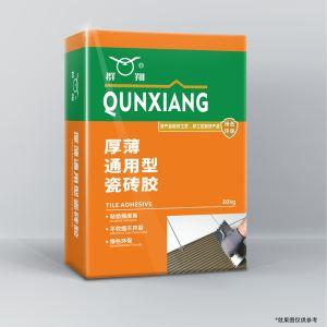 群翔厚薄通用型瓷砖胶_湖南瓷砖胶厂家