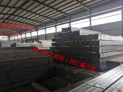 唐山镀锌方管批发厂家