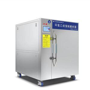 环氧乙烷强制解析器 EO解析器 快速解析