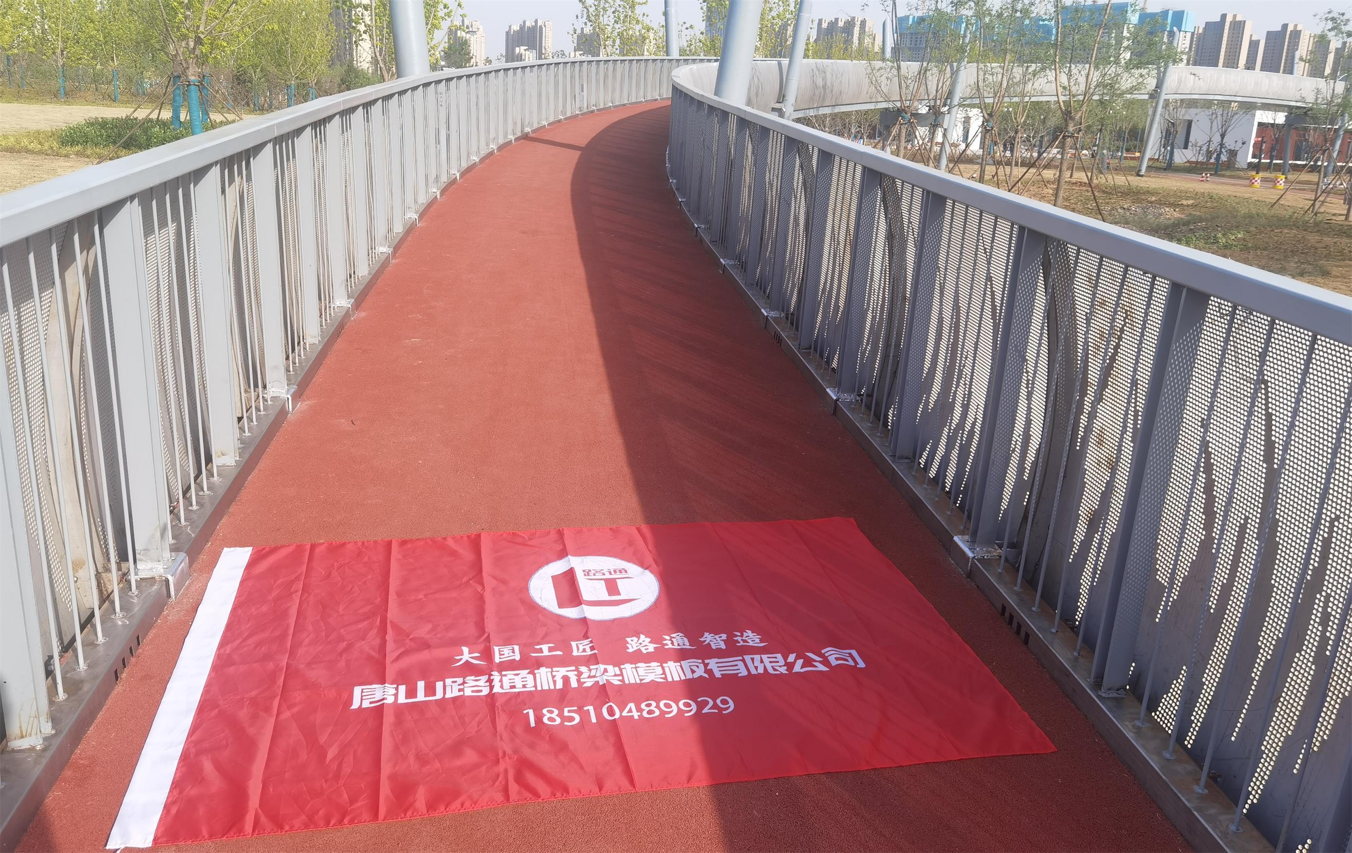 钢结构/城市公园钢结构桥梁加工厂家/唐山路通公司