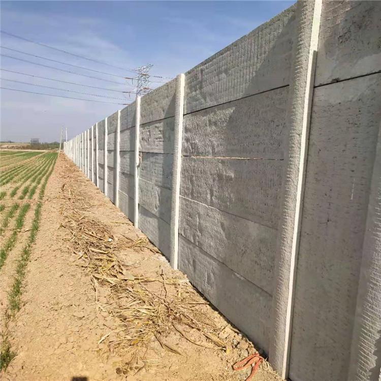 河南_水泥围墙厂_河南附近水泥围墙_河北水泥围墙厂家保管的方法