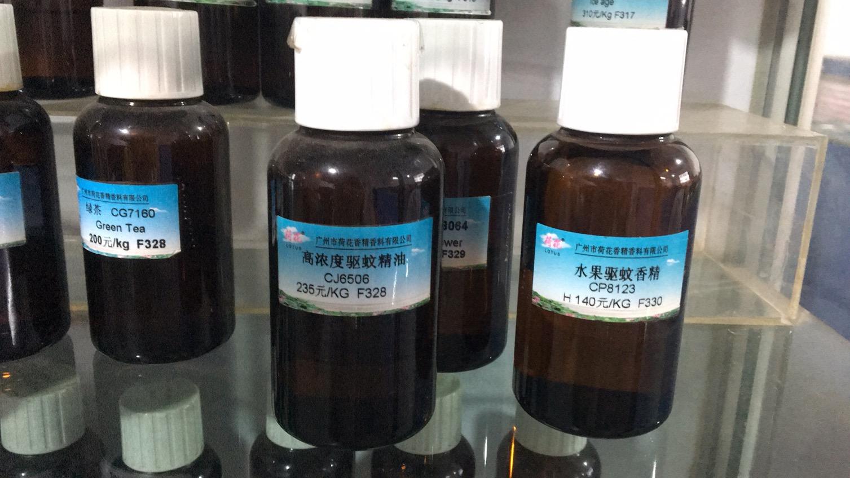 驱蚊香水香精油广州荷花香精香料公司厂家供应天然驱蚊原料