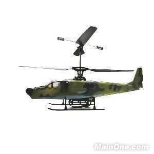 共轴双旋翼直升飞机