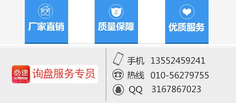 QQ图片20180329115538.jpg