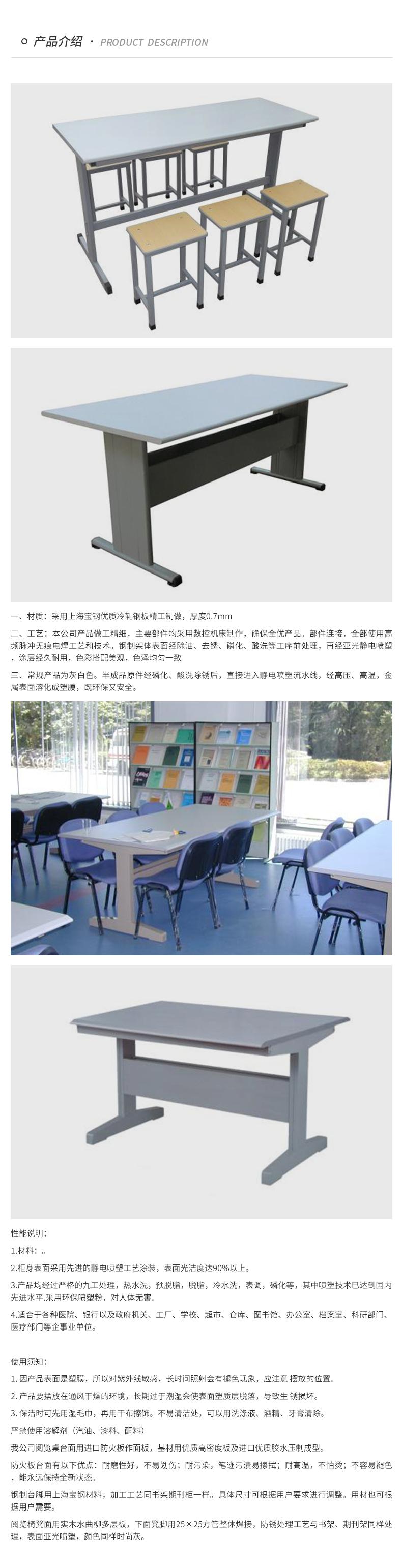阅览桌.jpg