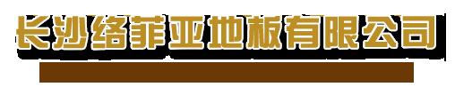 http://files.b2b.cn/skin/2014/1125/45223a8ca267b938f3b7f98cccc4e3c3.png图片