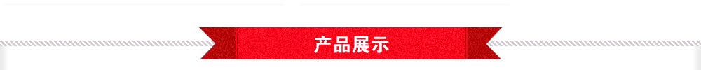 http://files.b2b.cn/skin/2014/1205/1b30672b20cbeb56eda7bfa6539c01ee.png图片