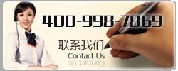 http://files.b2b.cn/skin/2014/1218/cc7871b32e7e52c6021bdaf52fffc77a.png图片