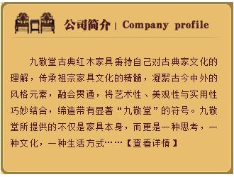 http://files.b2b.cn/skin/2014/1220/64b4f0cf071b903247b508eb2387369d.png图片