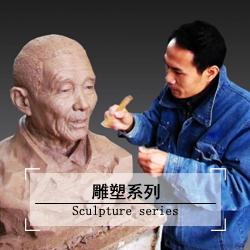 http://files.b2b.cn/skin/2014/1229/648c9a1d581dde7426b572f8827ce6ae.jpg图片