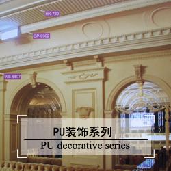 http://files.b2b.cn/skin/2014/1229/e112443f59cc9712ba4d4c459f8c6d3e.jpg图片