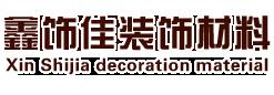 http://files.b2b.cn/skin/2015/0107/260093ff245336158dc5c9431e8cb6d3.png图片