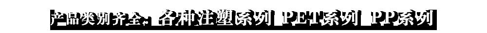 http://files.b2b.cn/skin/2015/0119/2aab62518f29790d4d2abbfdc16523d0.png图片