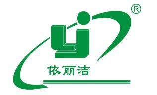 上海依丽洁_
