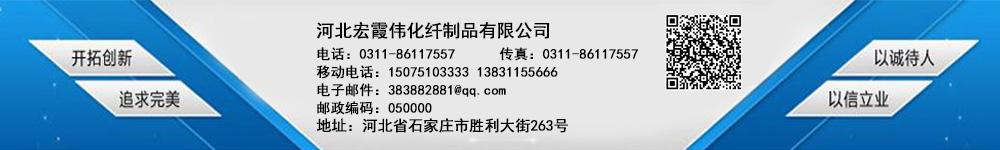 http://files.b2b.cn/skin/2015/0304/8c60e08a96e0f770222718f0c1f886fc.jpg图片