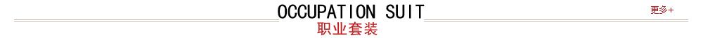 http://files.b2b.cn/skin/2015/0305/2aad16ad57f6e5e8bc59782e27f5b059.jpg图片