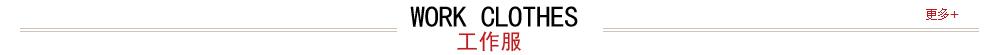 http://files.b2b.cn/skin/2015/0305/2d7baacca623b6972c05811c6fe7d7cf.jpg图片
